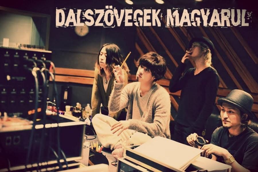 Dalszövegek magyarul