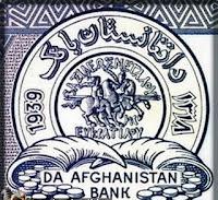 Ελληνικό χαρτονόμισμα του Αφγανιστάν έτους 1939