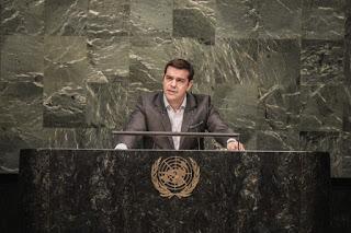 """""""Ελλάδα Τέλος"""" Ο Πρωθυπουργός """"Ζήτησε"""" Παγκόσμια Κυβέρνηση"""
