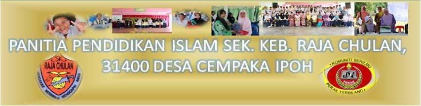 Panatia Pendidikan Islam