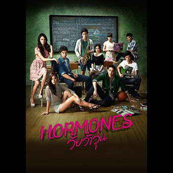Download เพดาน (Ost. Hormones วัยว้าวุ่น) – See Scape [192Kbps] One2Up 4shared By Pleng-mun.com