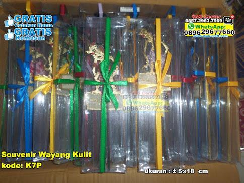Souvenir Wayang Kulit jual