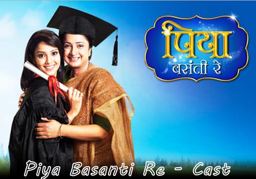 Piya Basanti - Chale Re Lyrics Urdu Lyrics