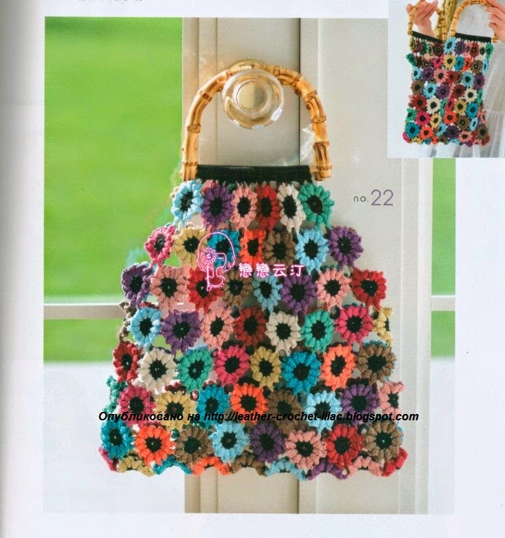 Crochet and knitting from Irina Lilac: Crochet flower motif bag