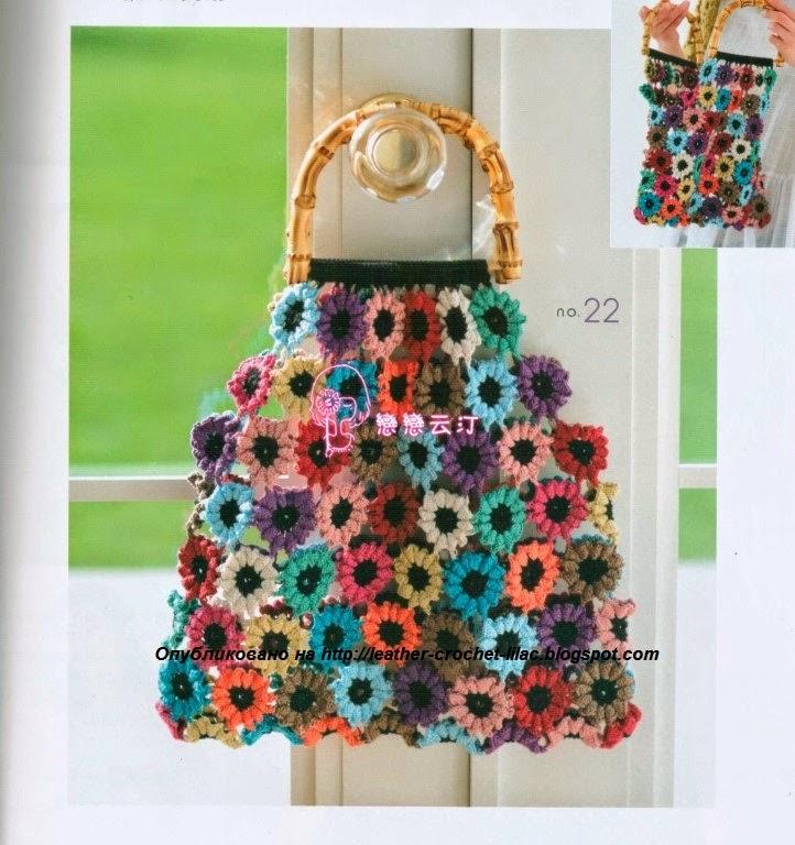 Crochet Flower Bag : Crochet and knitting from Irina Lilac: Crochet flower motif bag