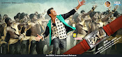 Mahesh Babu Aagadu wallpapers-thumbnail-14