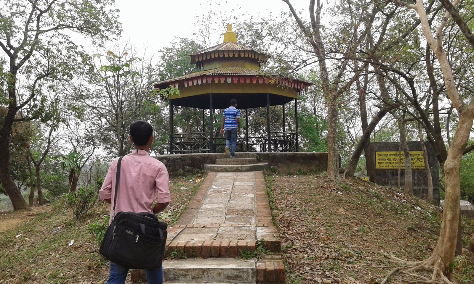 Attraction of Jaflong