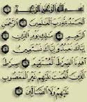 Al Faatihah: