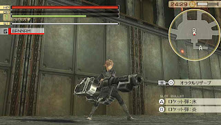 God Eater 2 Blast Gun (Rocket Launcher)