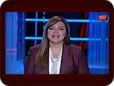 --برنامج يوم بيوم تقدمه ريهام السهلى حلقة الثلاثاء 26-7-2016