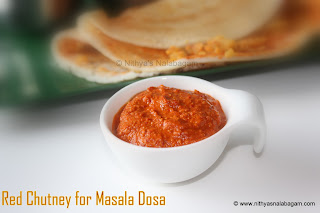 Red chutney for Mysore Masala Dosa