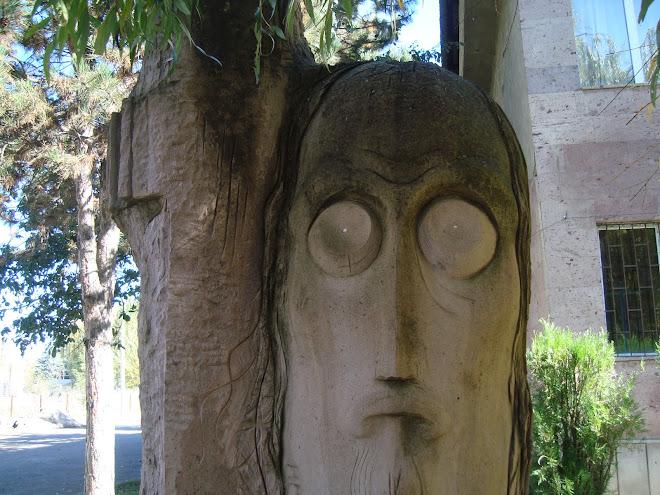 Ahıska, Ahılkelek Üniversitesi Bahçesi