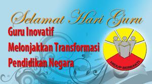 Hari Guru 2012