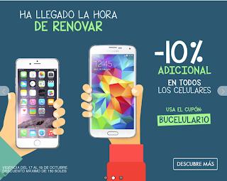 http://www.ofertronicos.com/2014/10/todo-celulares-10-de-descuento.html
