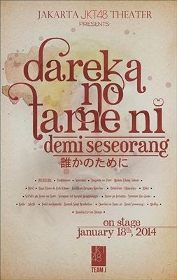 Download Lagu JKT48 Full Setlist Dareka no Tame Ni
