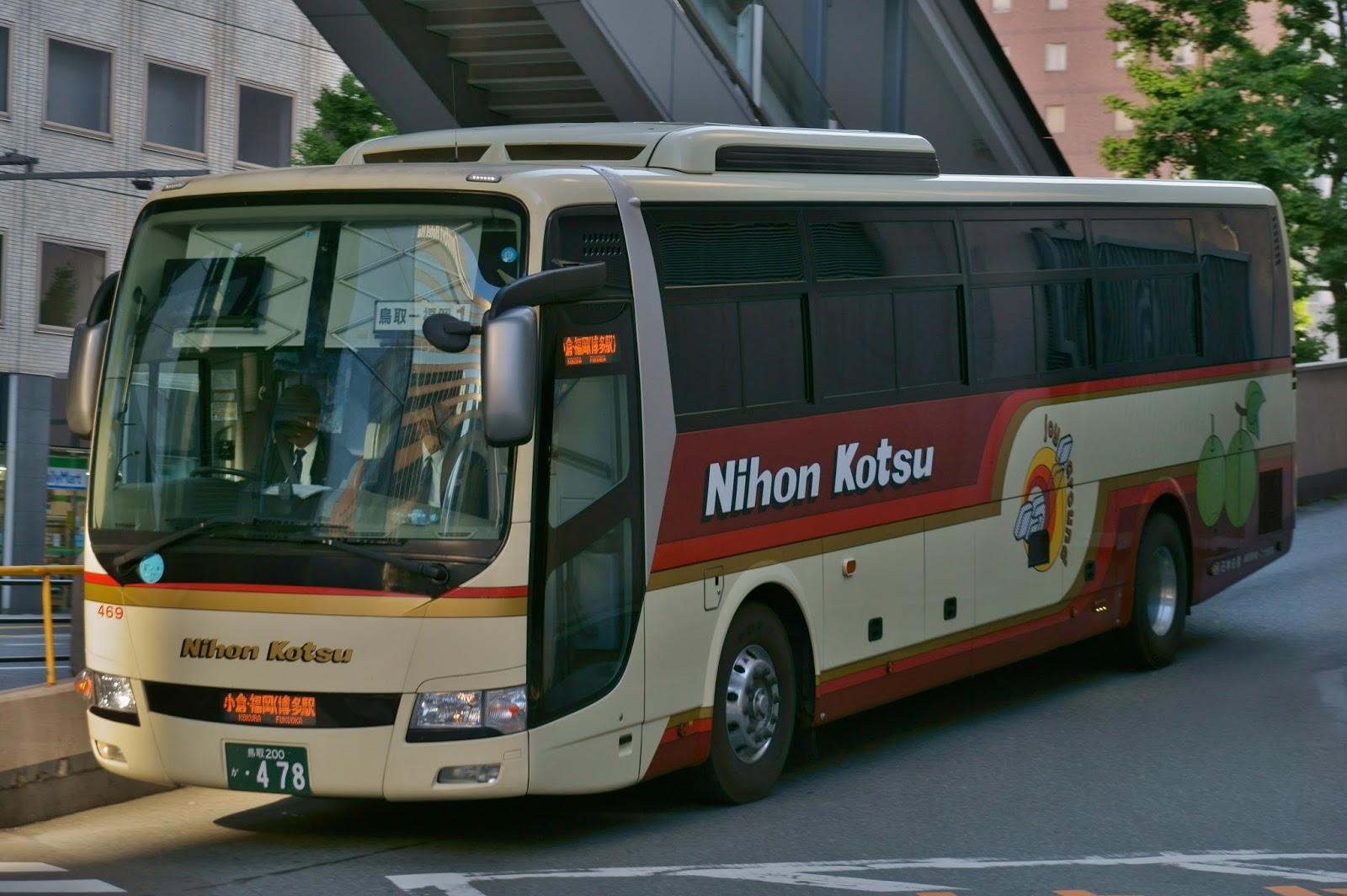 大日本交通株式会社日暮里営業所の求人情報 タク …