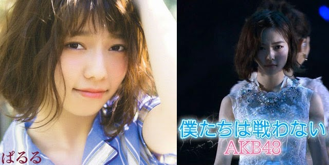 Shimazaki Haruka Akan Menjadi Sampul Gadis Dari Koran Grup AKB48