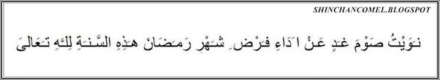gambar niat puasa ramadan