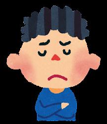 男の子のイラスト「悩んだ顔」