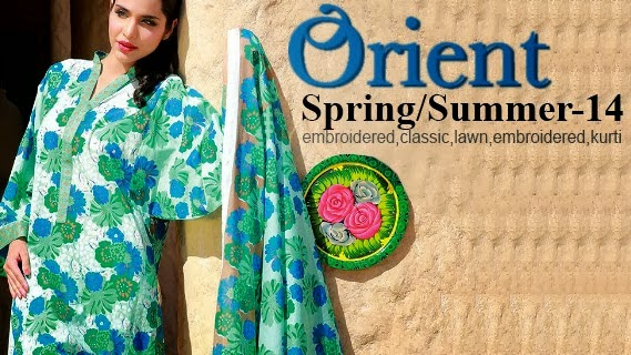 Orient Lawn Collection 2014 First Edition