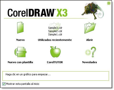 corel draw x3 бесплатно уроки: