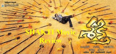 Shakti NTR movie review.