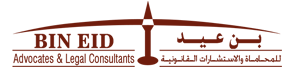 Bin Eid Advocates & Legal Consultants