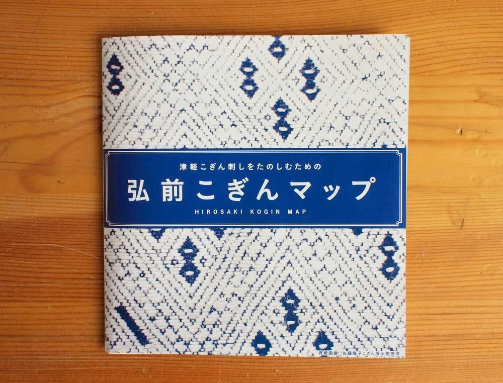 弘前koginマップ