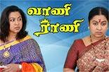vani raani Vani Rani – 06 03 2013 – Tamil Serial – Radhika