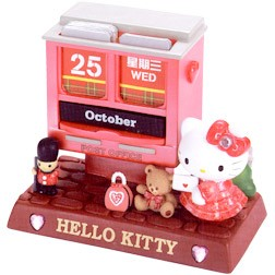 Cute Hello Kitty desk calendar