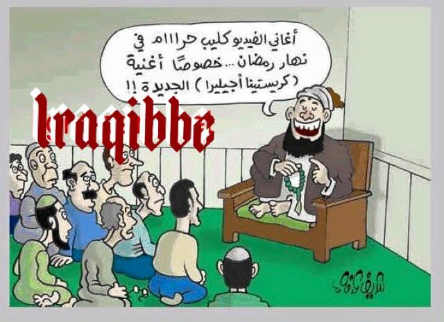 شيوخ الفتن والعفن والتجارة بالدين \ رياض القاضي