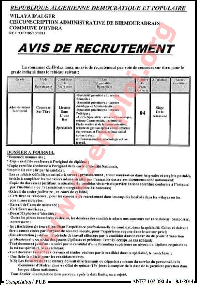 إعلان مسابقة توظيف في بلدية حيدرة دائرة بئرمراد رايس ولاية الجزائر جانفي 2014 Hydra+Alger.JPG