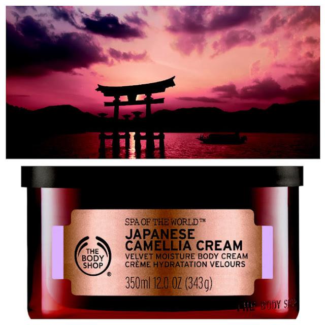 Crème au Camélia The Body Shop