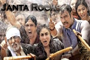Janta Rocks
