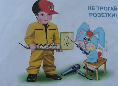Энциклопедия для малыша
