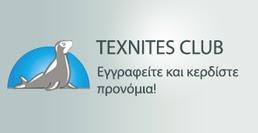 TEXNITES CLUB