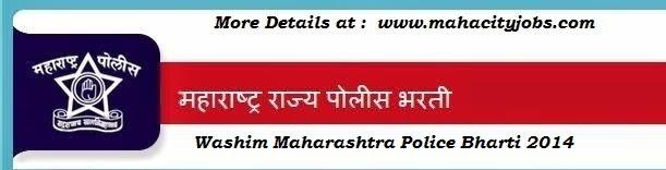Washim Maharashtra Police Bharti 2014