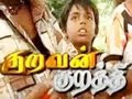 Nijam 10 08 2011 Sun Tv