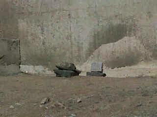 Makam Syekh Nawawi al Bantani
