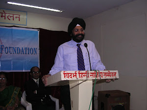 Outgoing President Dr T S Rawal speaks