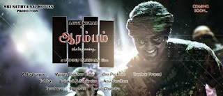 Ajith  quot Aarambam quot  Movie Official First Look PostersAjith In Aarambam Poster