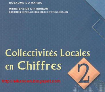 Les Collectivités Locales en Chiffres