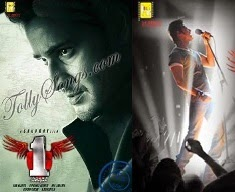 1 Nenokkadine  (2013) Telugu Movie Songs Download