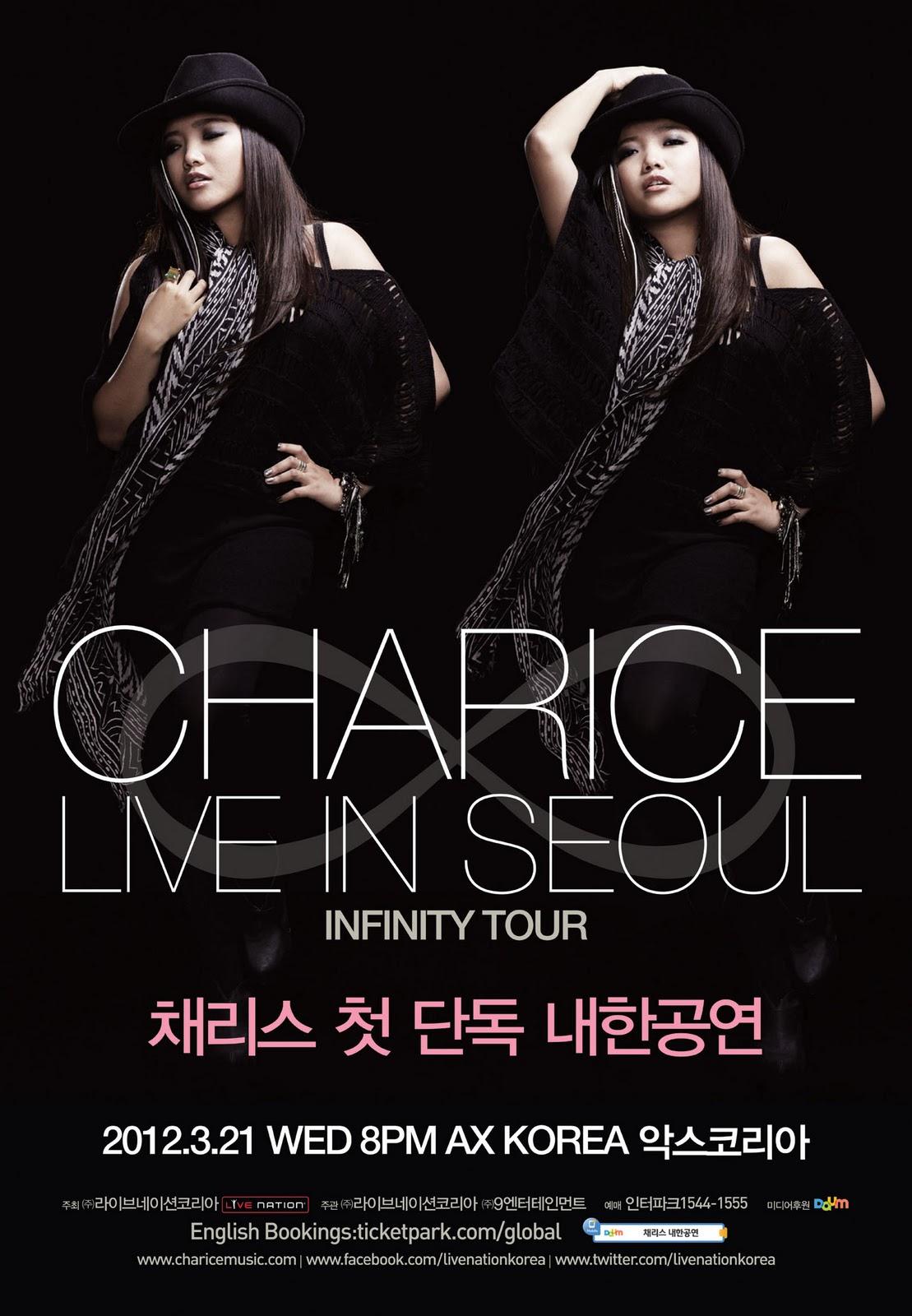 Charice Infinity