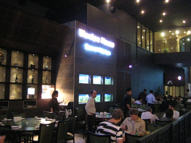 Restaurants Century City Walk Glen Waverley