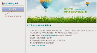 Verify QQ Account-1