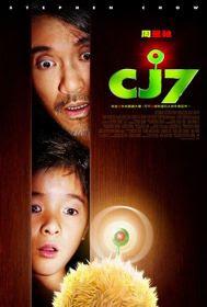 C.J.7 – DVDRIP LATINO