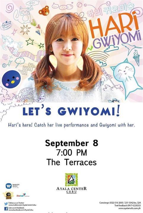 Gwiyomi