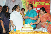 Rebel Star Krishnam Raju Birthday Celebrations-thumbnail-17