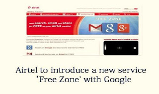 Bharti Airtel announced that it is going to introduce a cool service named as 'Free Zone'.